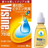 ニキビ 目薬 ビタミン