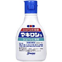 ニキビ マキロン 効果 消毒