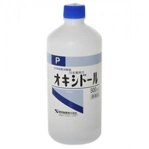 オキシドール ニキビ 効果 消毒