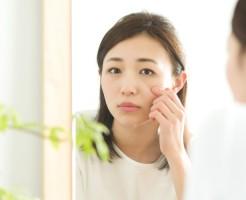 肌トラブル 原因 古い角質 残る