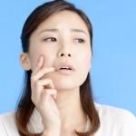 乳液を顔に塗ると痛い・しみる・ヒリヒリする?原因は何?