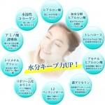 ラシュレ オイリー肌ケア化粧品の最安値通販・口コミ