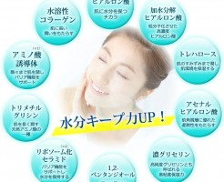 ラシュレ オイリー肌ケア化粧品の特徴