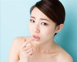 唇 荒れ 乾燥 原因 栄養不足 亜鉛