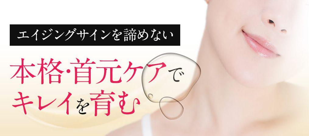 MACHILUS美容液の効果