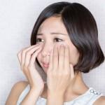 顔の黒ずみに美白クリームは効果的?隠せるのか?