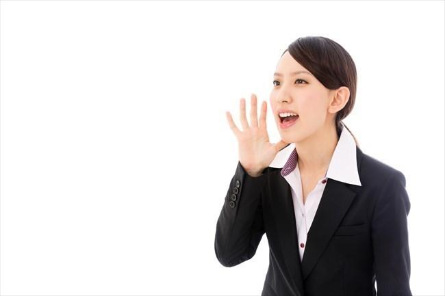 【臍帯サプリ】母の滴 臍帯100の口コミ