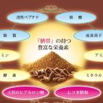 【臍帯サプリ】母の滴 臍帯100最安値通販・口コミ