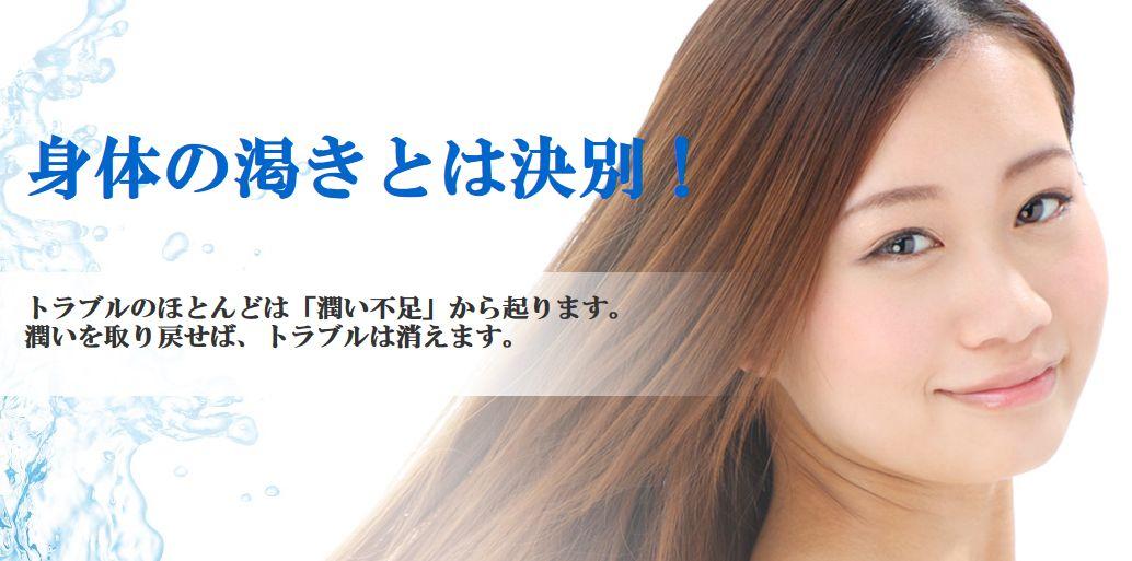 【臍帯サプリ】母の滴 臍帯100の効果
