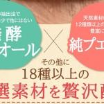 クオリア バストアップサプリ最安値通販・口コミ【50%OFF】