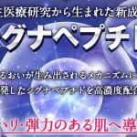 シグナリフトの最安値通販・口コミ【初回半額】