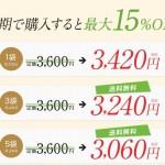 クノーラ(キヌア グラノーラ)最安値は通販の定期購入で!