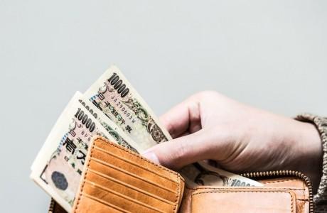 バイタルコンディショニングローション 支払い方法