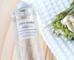化粧水 冷蔵庫 保存 NG 結晶化