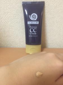 かたつむり粘液90% CCクリーム そばかす シミ カバー力 肌に優しい