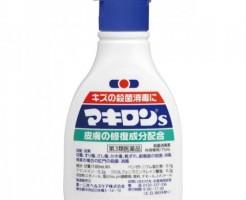 ニキビ マキロン 殺菌作用 アクネ菌