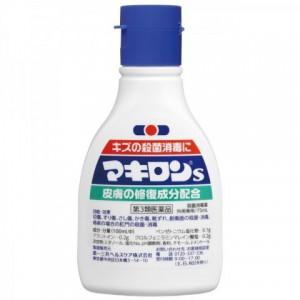 ニキビ マキロン 塗る頻度 1回