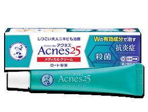 ニキビ メンソレータム アクネス アクネージア 効果 炎症 赤ニキビ