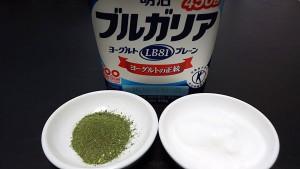 緑茶パック 作り方 ヨーグルト