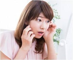 顔のたるみ 原因 紫外線 乾燥
