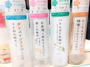 化粧水 水で薄める 効果なし