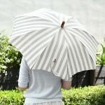 日焼け止めを塗らないで日傘をさすとどうなる?